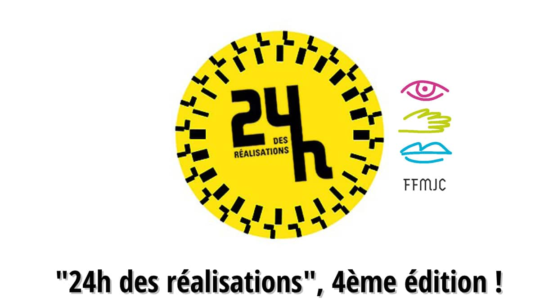 24H Affichepetit